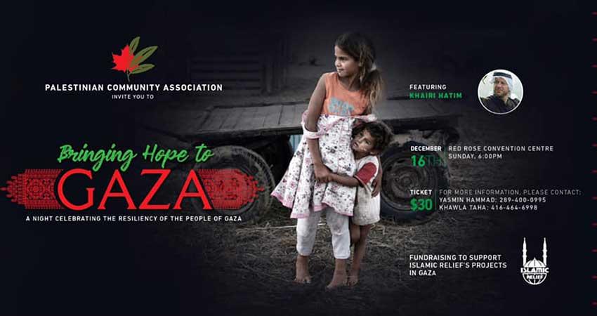Palestinian Community Association Bringing Hope to Gaza