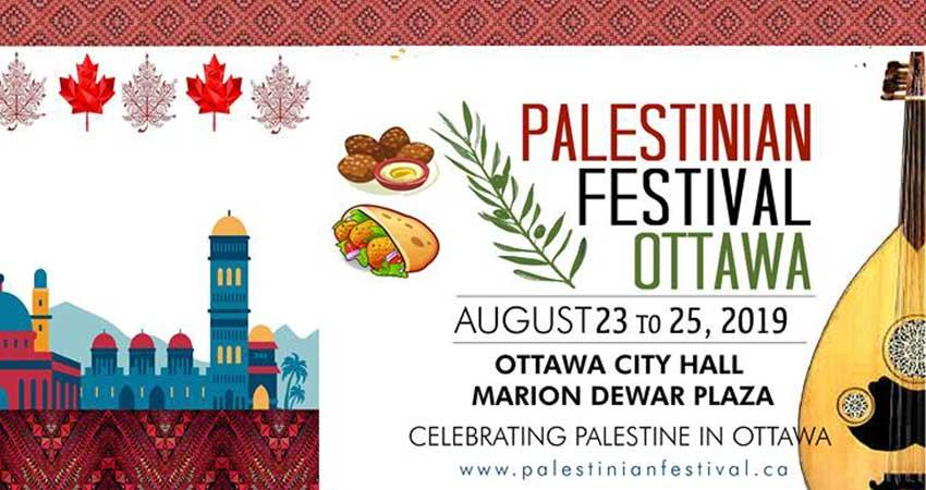 Palestinian Festival Ottawa