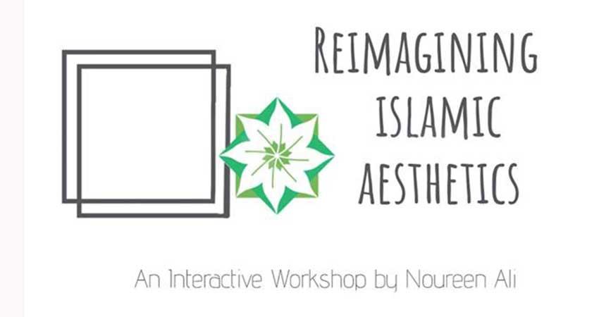 Masjid in the Park Reimagining Islamic Aesthetics