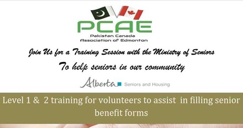 Pakistan Canada Association of Edmonton Volunteer Training to Assist Seniors to Fill Benefit Forms