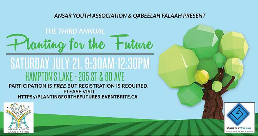 Ansar Youth Association (AYA) The Third Annual Planting for the Future!