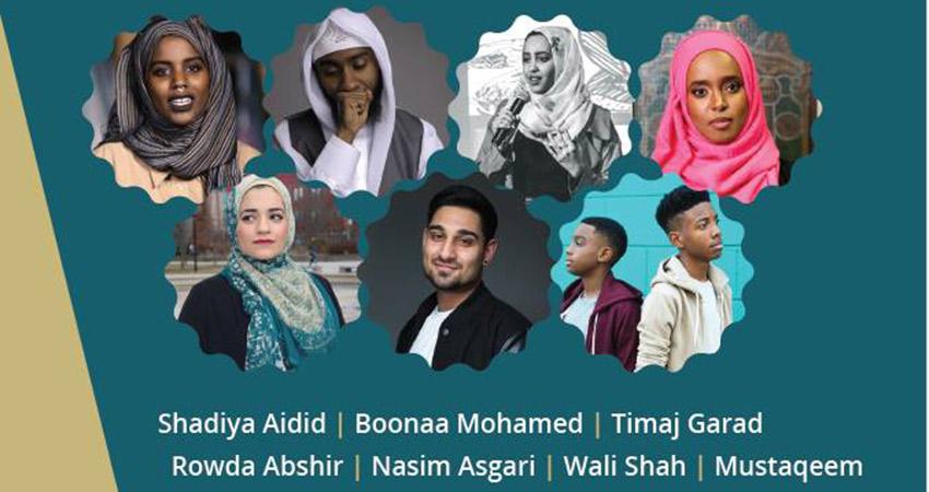 Dar Al-Tawheed Islamic Centre Poetry Evening