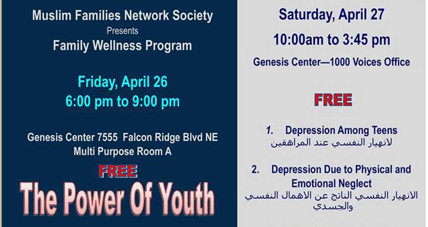 Muslim Families Network Society presents Family Wellness Program on The Power of Youth with Sh. Navaid Aziz
