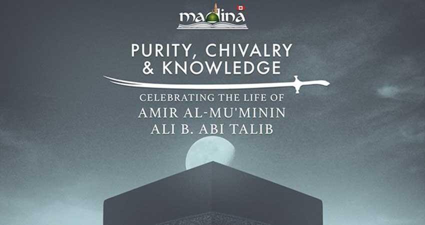 Madina Canada Purity, Chivalry, & Knowledge | Shaykh Ahmed Sa'ad Al-Azhari