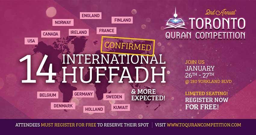 Abu Huraira Center International Toronto Qur'an Competition