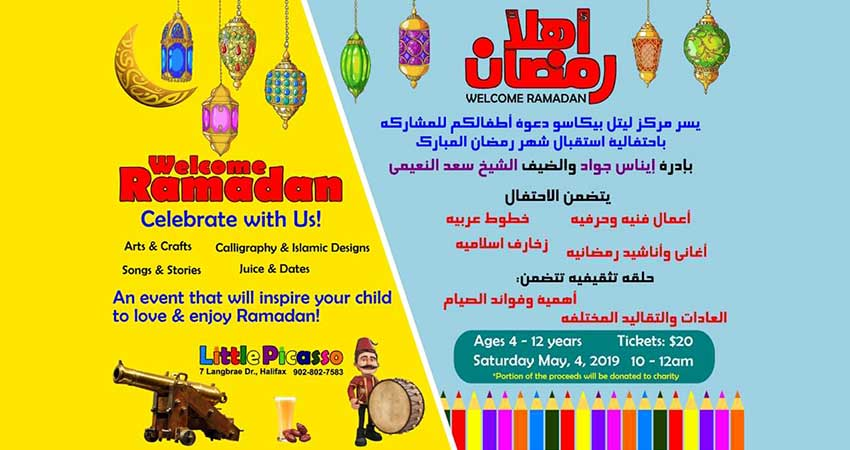 Little Picasso Art Centre Welcome Ramadan (Ages 4 to 12)