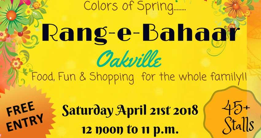 Rang-E-Bahaar Oakville