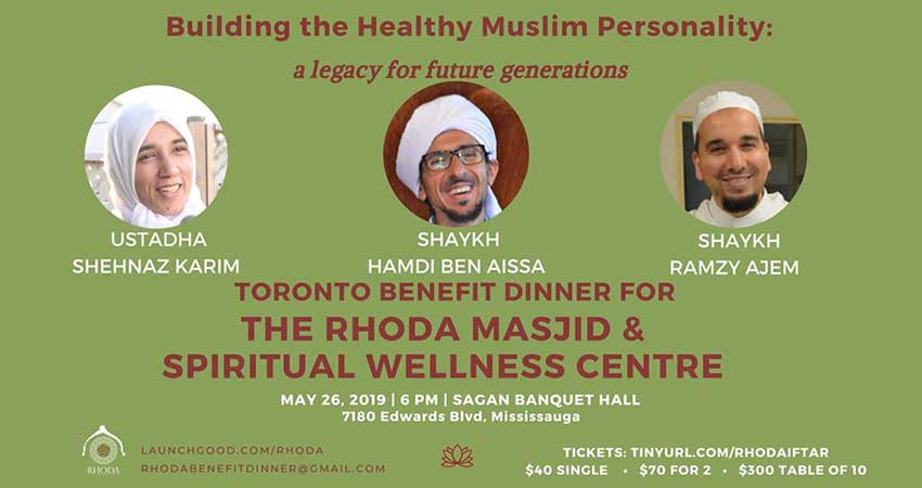 Sanad Collective Fundraiser Building the Healthy Muslim Personality: Toronto Benefit Dinner