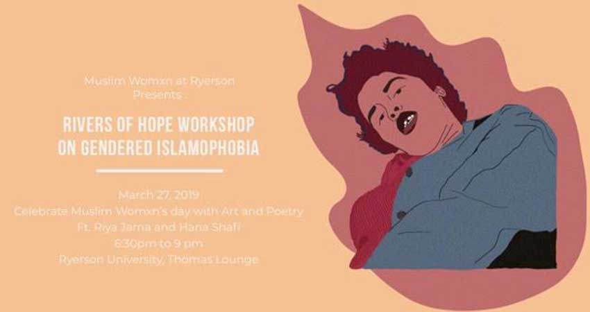 Rivers of Hope: Gendered Islamophobia ft. Frizz Kid and Riya Jama