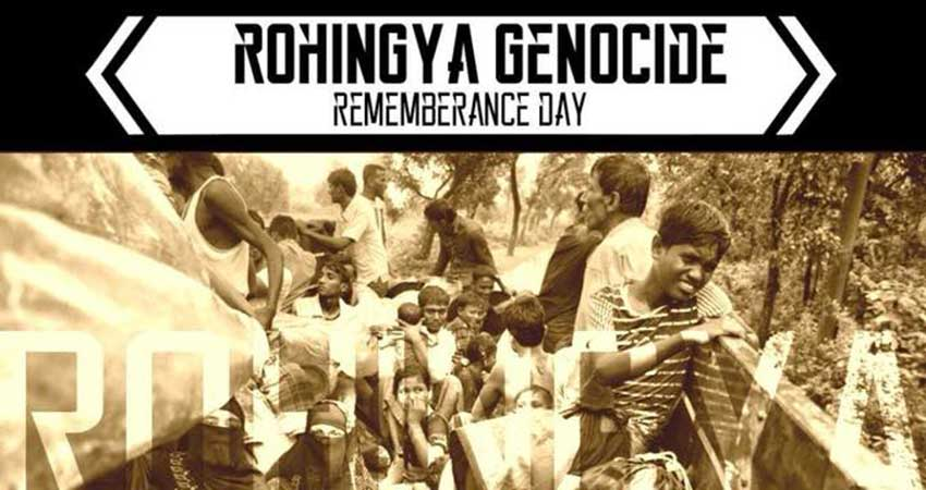 Rohingya Genocide Remembrance Day in Winnipeg