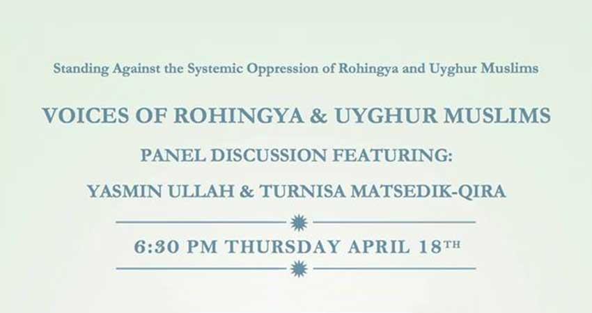 Voices of Rohingya & Uyghur Muslims