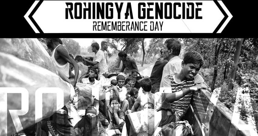 Rohingya Genocide Remembrance Day in Vancouver