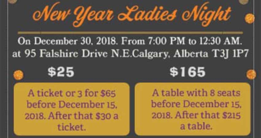 Roselette Ladies New Year's Gala