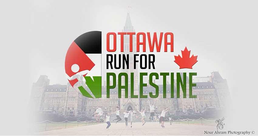 Ottawa Run For Palestine 4th Annual Charity Walk/Run
