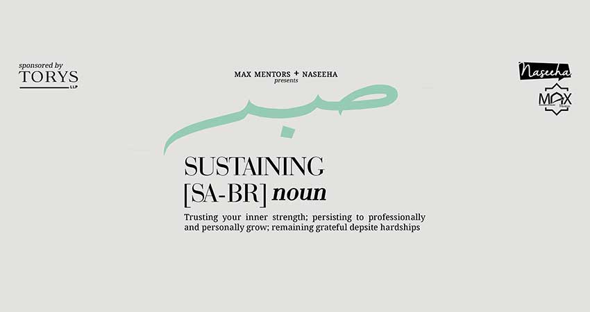 MAX Mentors Sustaining Sabr: Our Narratives on Wellness & Resiliency
