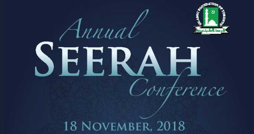 Islamic Foundation of Toronto Annual Seerah Conference