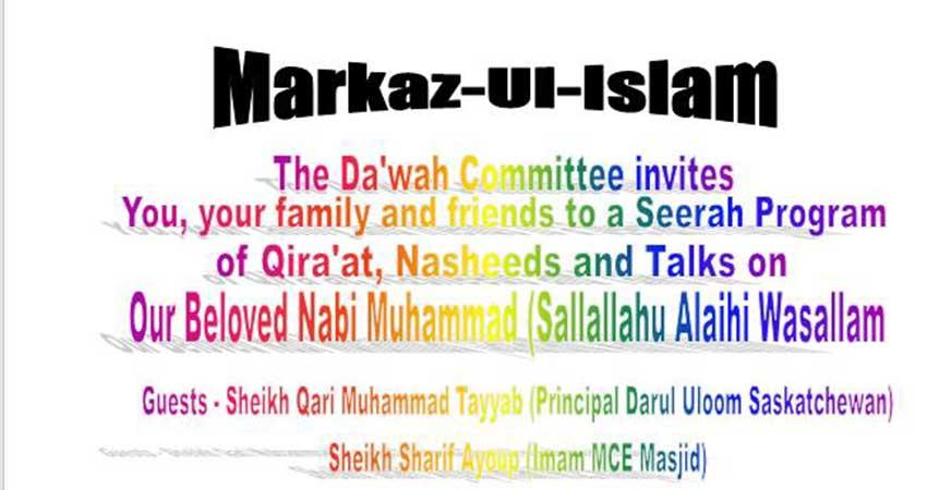 Markaz Ul Islam Edmonton Seerah Program