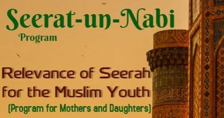 ICNA Sisters Canada - Edmonton Seerat-un- Nabi Program
