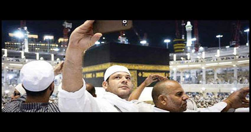 The Sacred & The Selfie: Technology & Performance at the Hajj