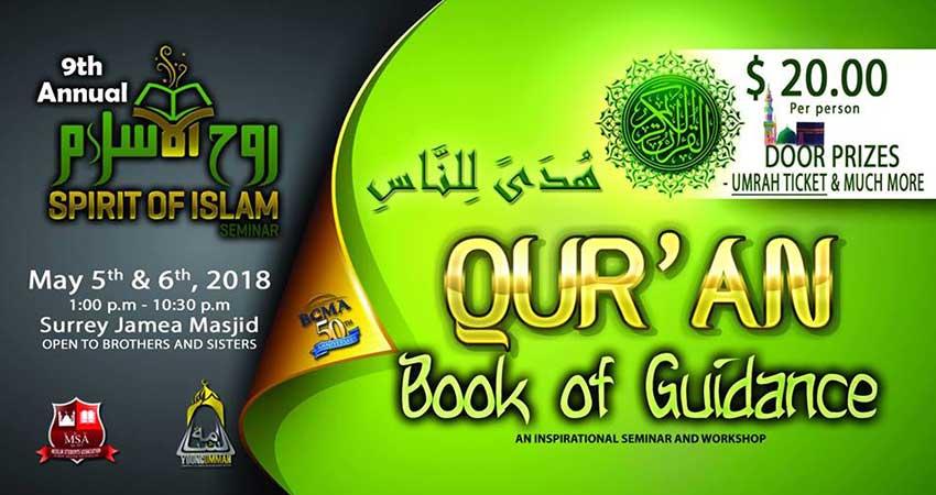 Spirit of Islam Seminar