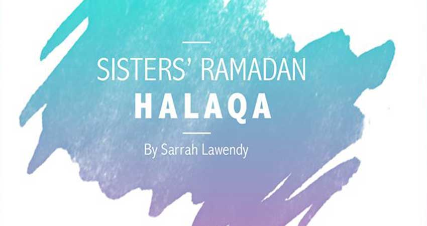 London Muslim Mosque Sisters' Ramadan Halaqa by Sarrah Lawendy