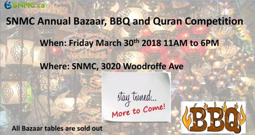 SNMC Annual Bazaar, BBQ and Quran Competition