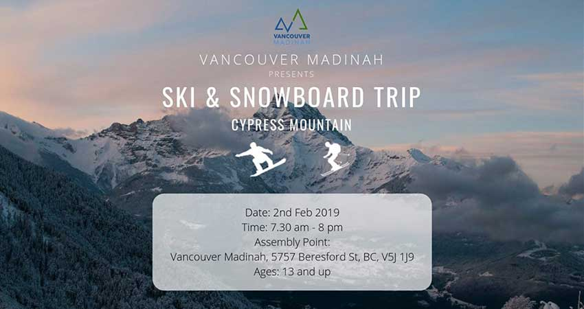 Vancouver Madinah Ski and Snowboard Trip: Cypress Mountain