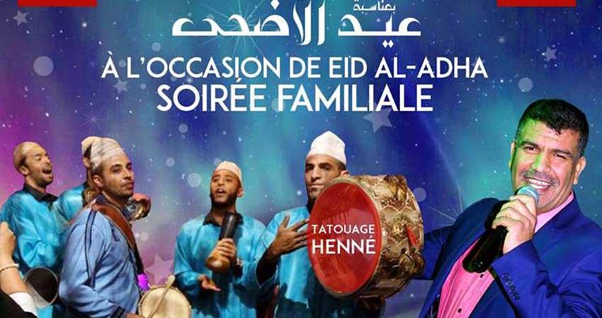 Soirée familiale pour fêter Aïd Al-Adha