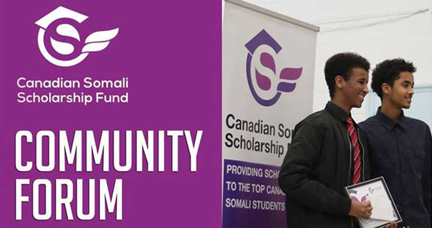 Canadian Somali Scholarship Fund Community Forum