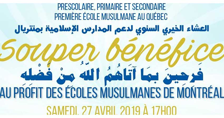 Les écoles musulmanes de Montréal Souper bénéfice Fundraising Dinner