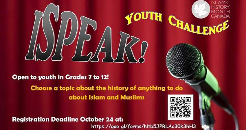 Islamic History Month: I-Speak Youth Challenge