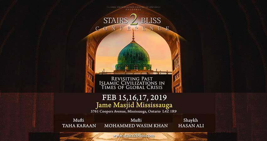 Stairs 2 Bliss Conference: Revisiting Past Islamic Civilizations in Times of Global Crisis