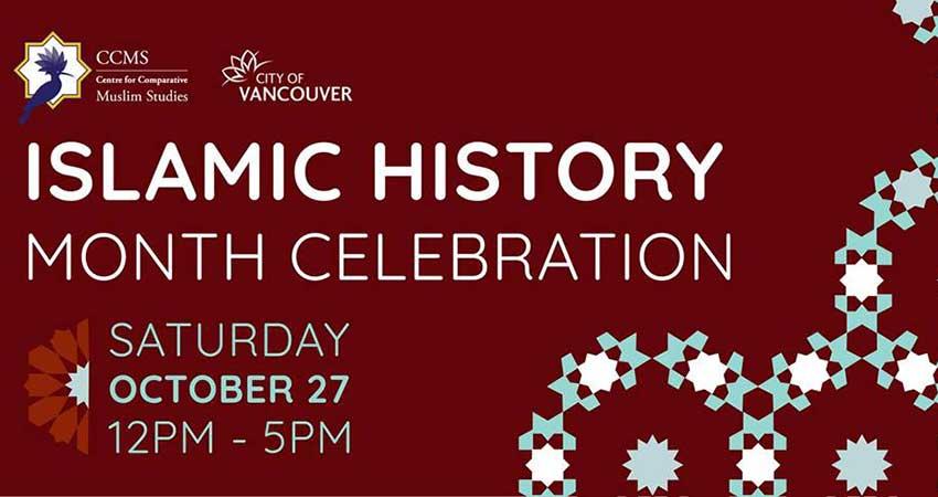 Vancouver Islamic History Month Celebration