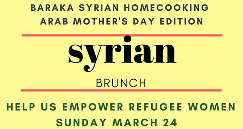 Syrian Brunch: Arab Mother's Day Edition