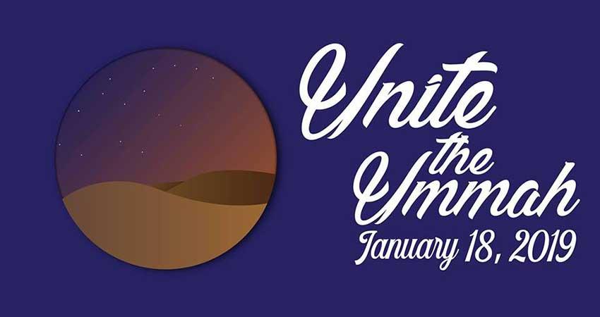 UTM MSA Unite the Ummah 2019