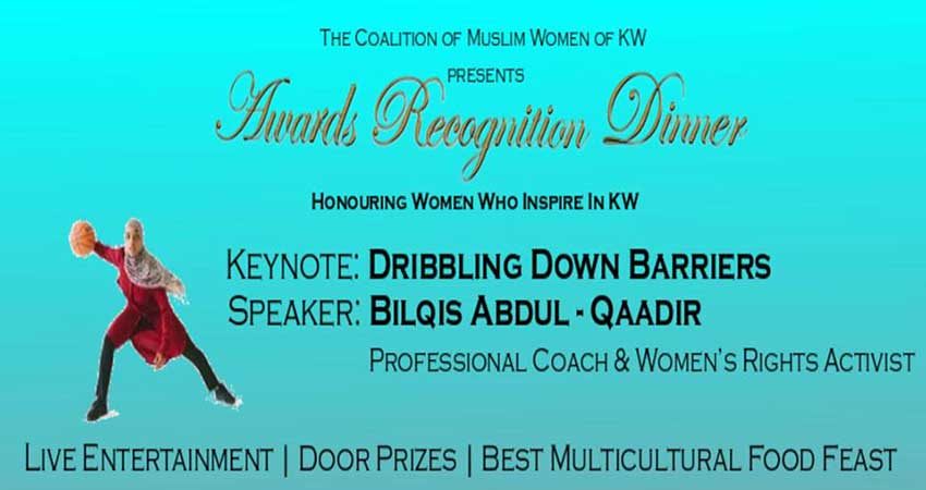 Coalition of Muslim Women of KW Women Who Inspire in KW Awards Recognition Dinner