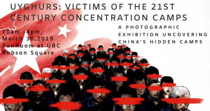 Photographic Exhibit: Uyghurs: Victims of the 21st Century Concentration Camps