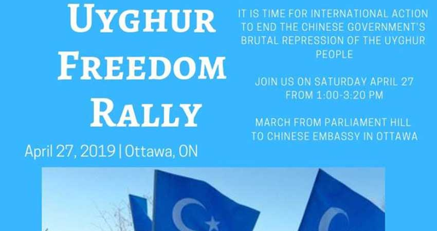 Uyghur Freedom Rally