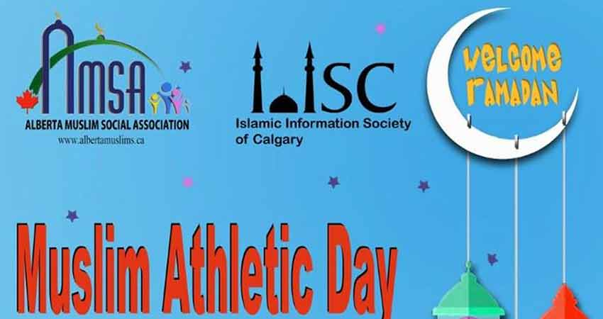 Welcome Ramadan and Muslim Athletic Day