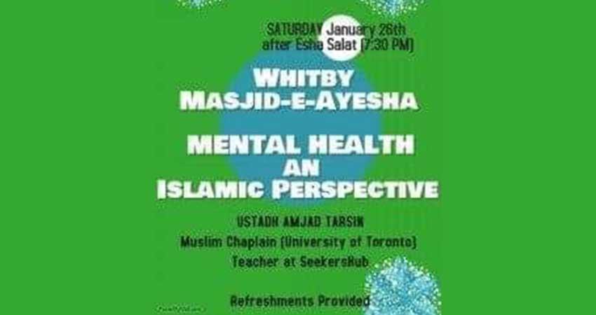 Mental Health: An Islamic Perspective with Chaplain Amjad Tarsin