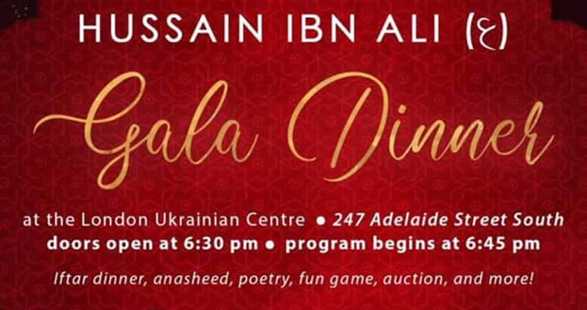 Who Is Hussain London Gala Dinner