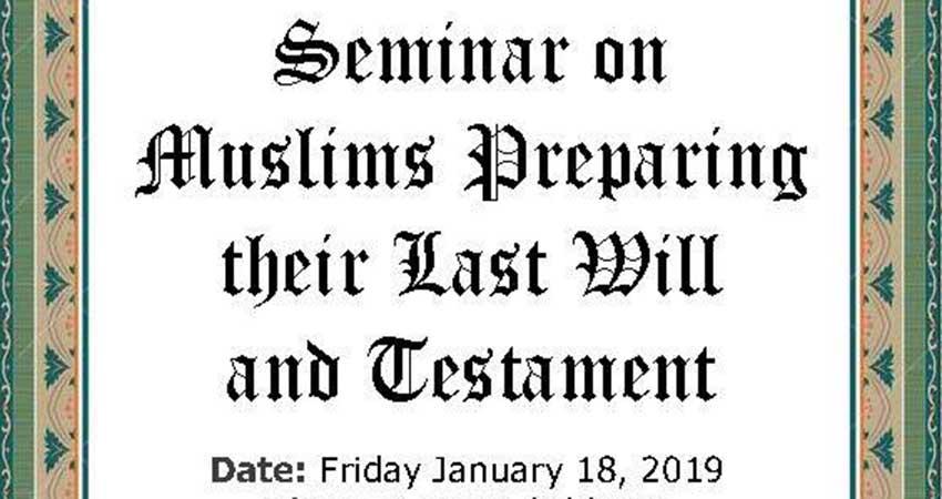 BCMA Richmond Jamea Masjid Preparing Last Will and Testament
