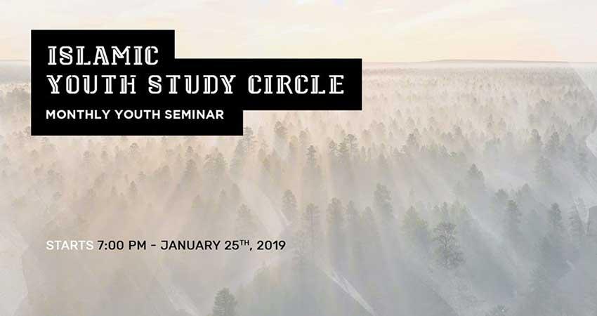 World Islamic Mission Youth Circle Canada Islamic Youth Study Circle (YSC)