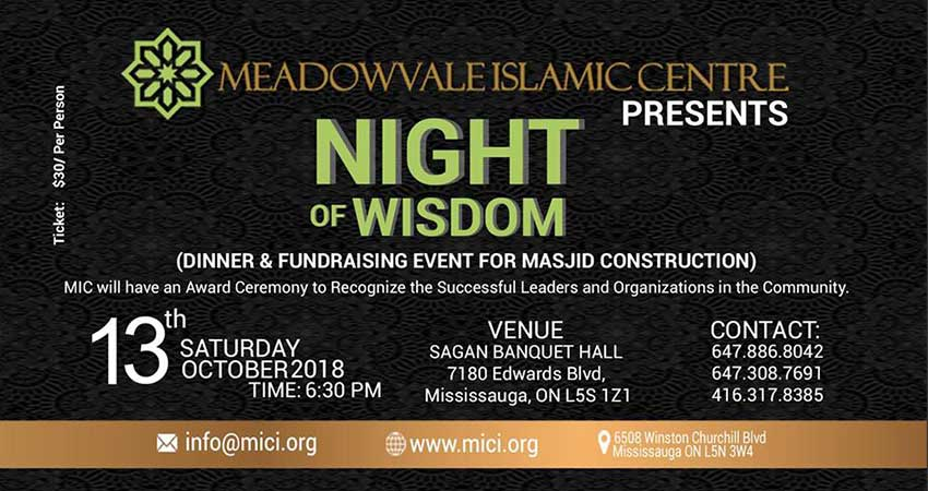 Meadowvale Islamic Centre Dinner & Fundraising Event for Masjid Construction