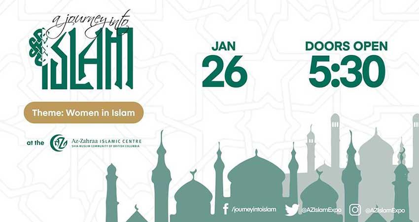 A Journey Into Islam 2019: Women in Islam