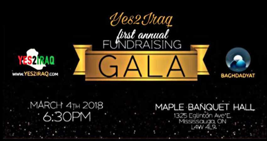 Yes2Iraq First Annual Fundraising Gala