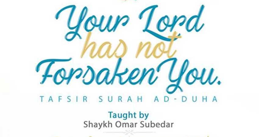 Mathabah Institute Tafseer Sura al-Duha by Sh Omar Subedar