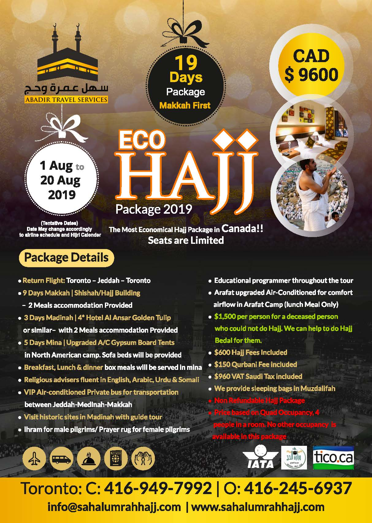 Eco Hajj Package Artwork