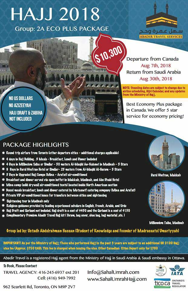 Abadir Travel Services Hajj 2018 Package