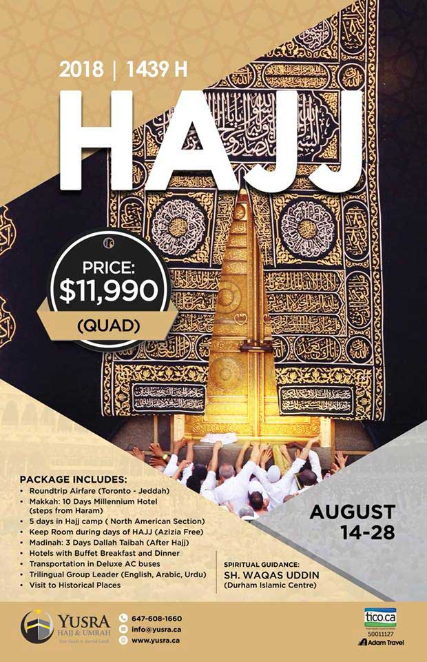 Yusra Hajj 2018 Packages Canada